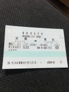Reservation Ticket