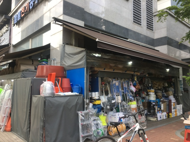 Hardware Store.JPG