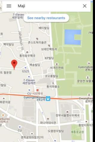 Maji Location Map